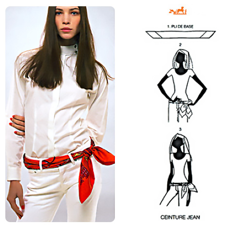 How to make a belt with a scarf.